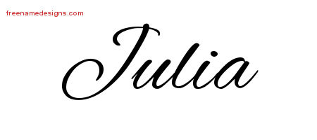 julia-name-design8